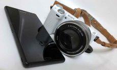 bundled-camera